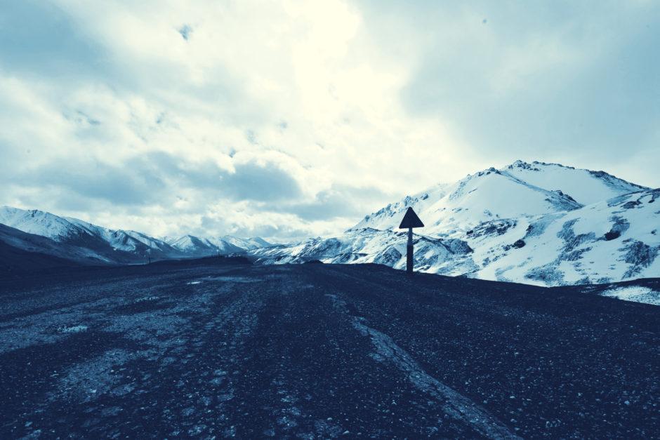 Photo of road near Kyzyl Art Pass, Tajikistan