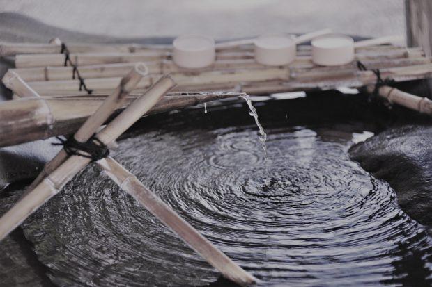 Photo of Washing well at shinto shrine, Shirakawago, Japan