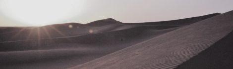 Photo of sunrise in the Sahara, Morocco